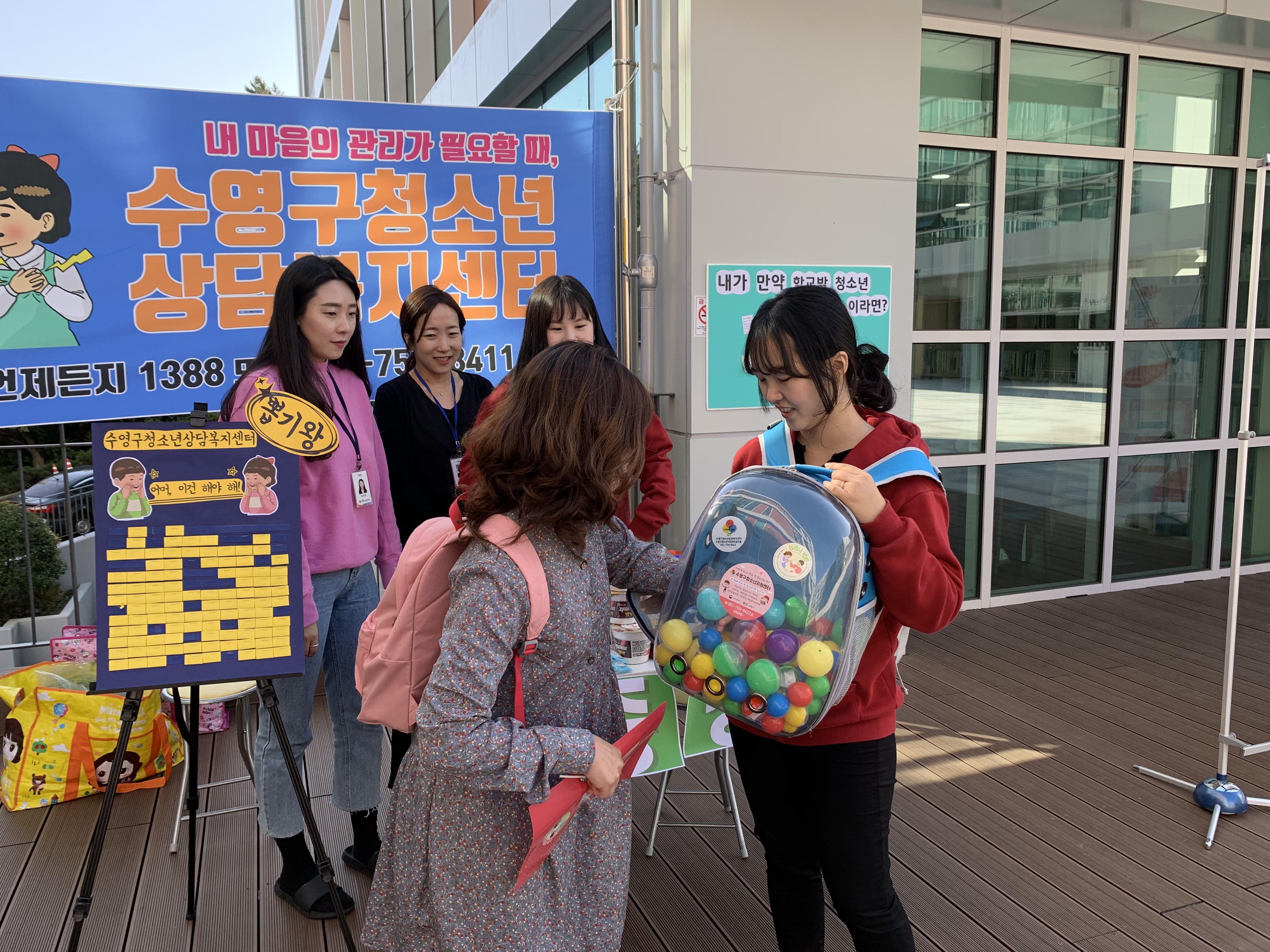 2019.10.10 센터 홍보 아웃리치(9)